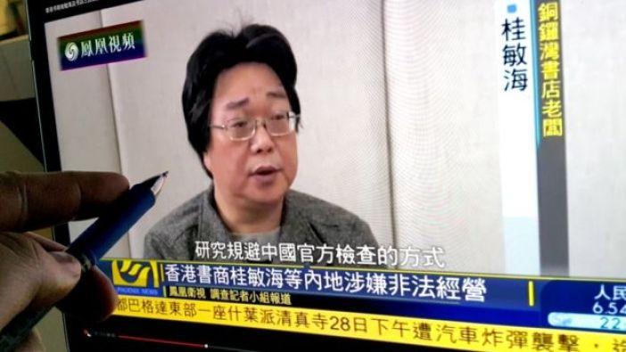 Gui Minhai en la televisión de China