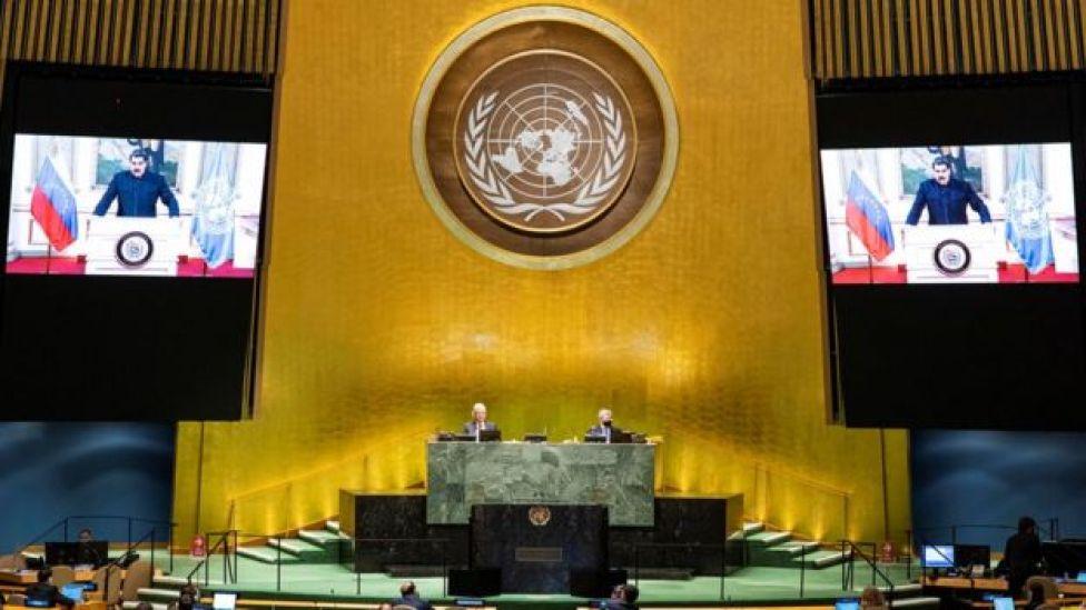 Intervención remota de Nicolás Maduro ante la Asamblea General de Naciones Unidas