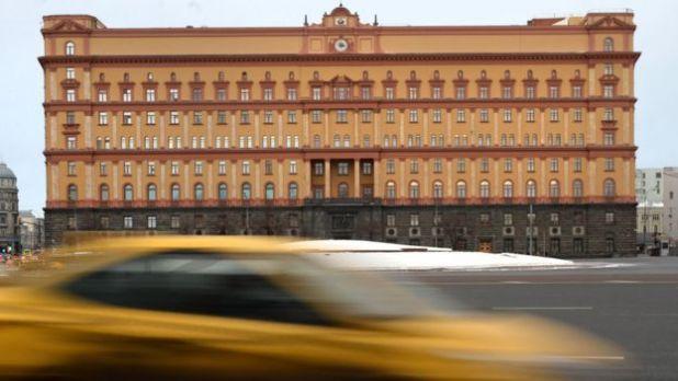 Lubyanka, la sede del FSB.