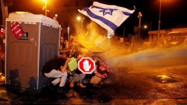 مظاهرة في إسرائيل