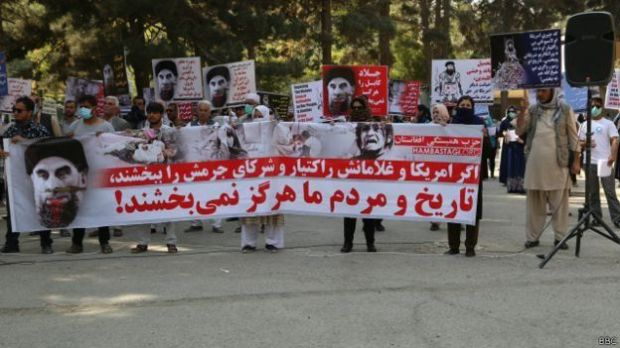 تجمع اعتراضی در کابل