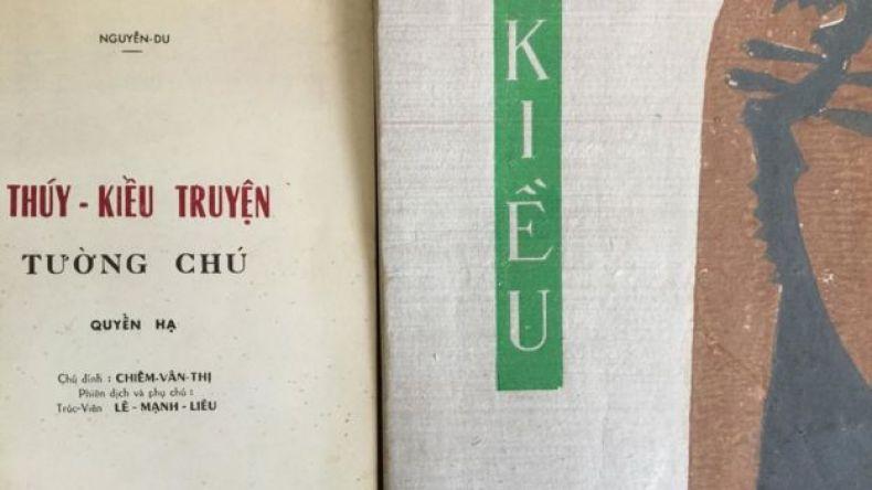 Bìa một cuốn Truyện Kiều