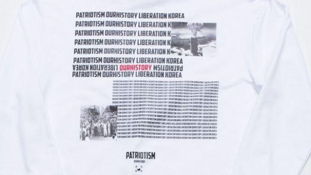 The shirt worn by Jimin