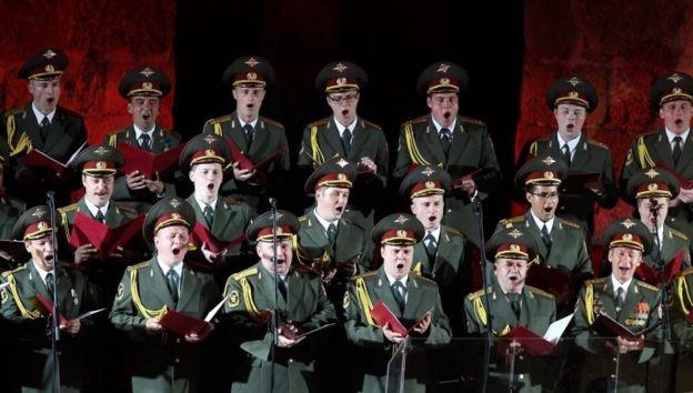 گروه الکساندروف