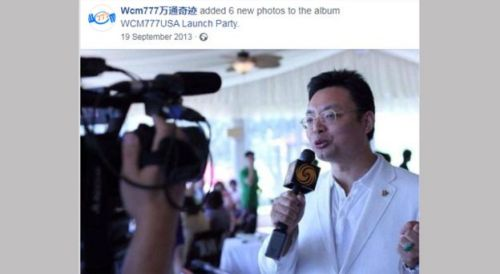 Xu Ming pictured in WCM777 Facebook post