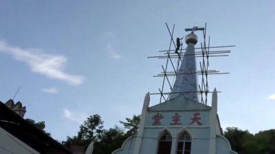 Iglesia en el este de China.