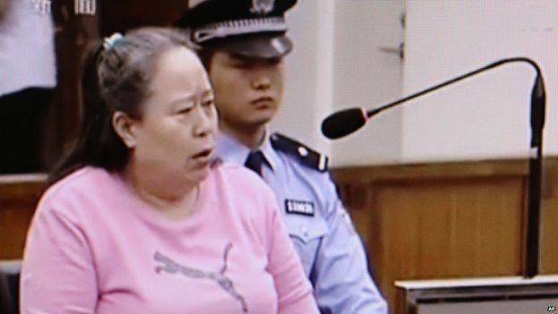 Ding Yuxin at trial 16 December 2014