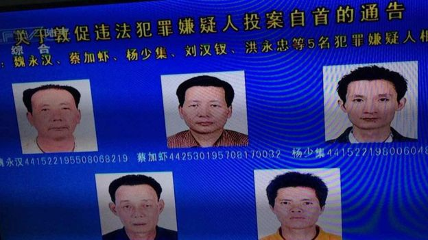 Screen grab of pictures of suspects broadcast on Chinese TV
