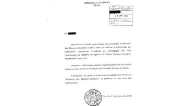 Reprodução documento Embaixada do Japão solititando ajuda do Brasil para investigar 9 pessoas