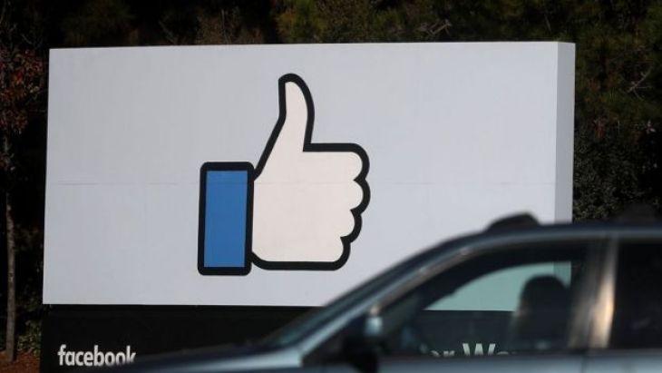 फ़ेसबुक