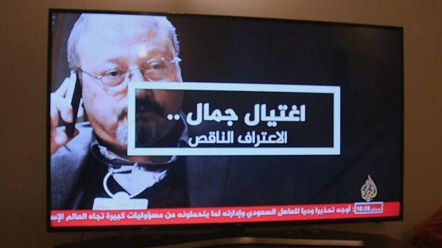 Jamaal Khashoggi