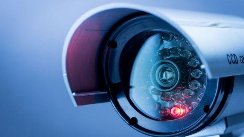 กล้องรักษาความปลอดภัย