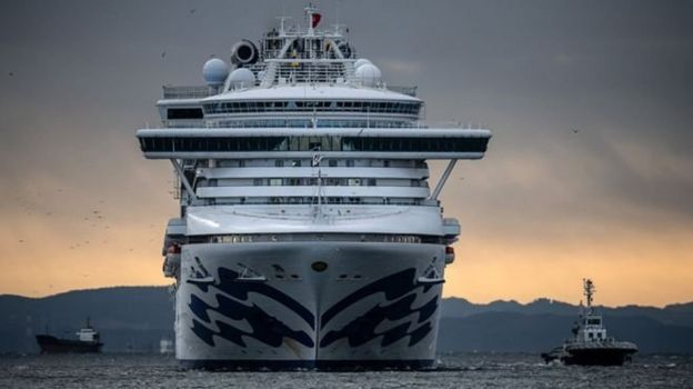 السفينة السياحية دياموند برينسس