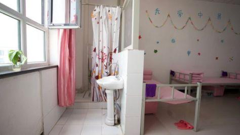 Female dormitory bathroom