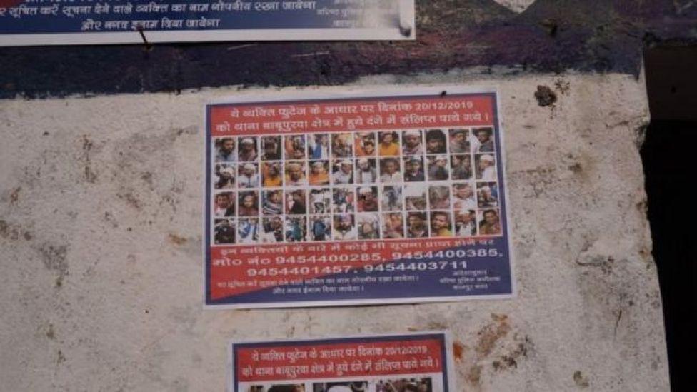 কানপুরের দেয়ালে পোস্টার 'ফেরারী বিক্ষোভকারীদের' ছবিসহ