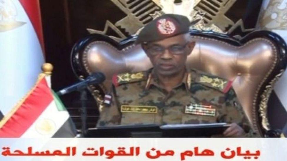 Capture d'écran du général Awad Ibn Auf, premier vice-président et ministre soudanais de la défense.
