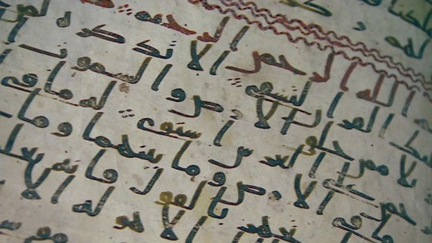 Koran at Birmingham University