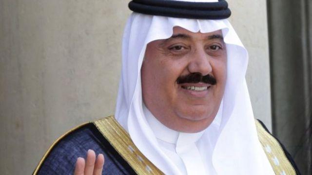 El príncipe Miteb bin Abdullah en 2014