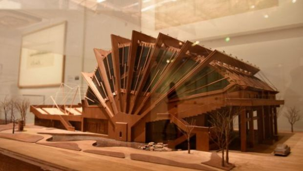 Diseño de Kiyonori Kikutake