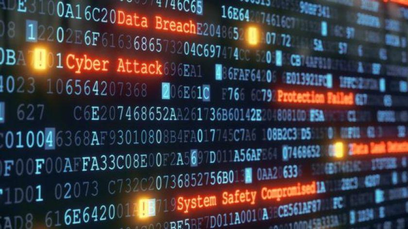 รหัสความปลอดภัยบนหน้าจอคอมพิวเตอร์