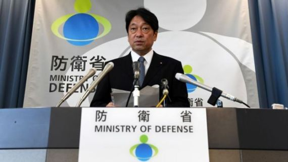 Ministro de Defensa de Japón, Itsunori Onodera.