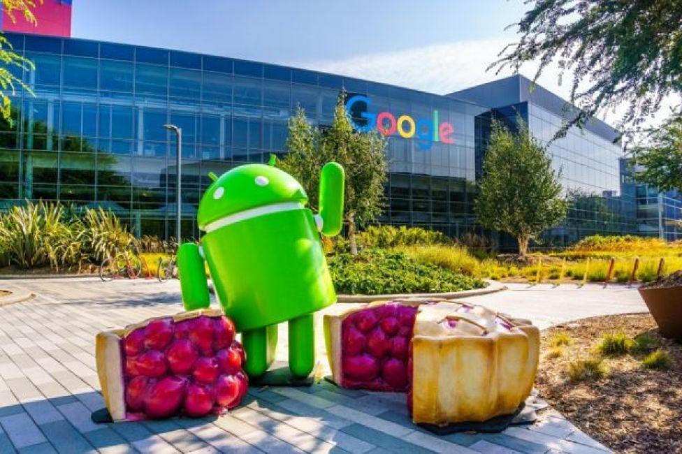 Google'ın genel merkezi
