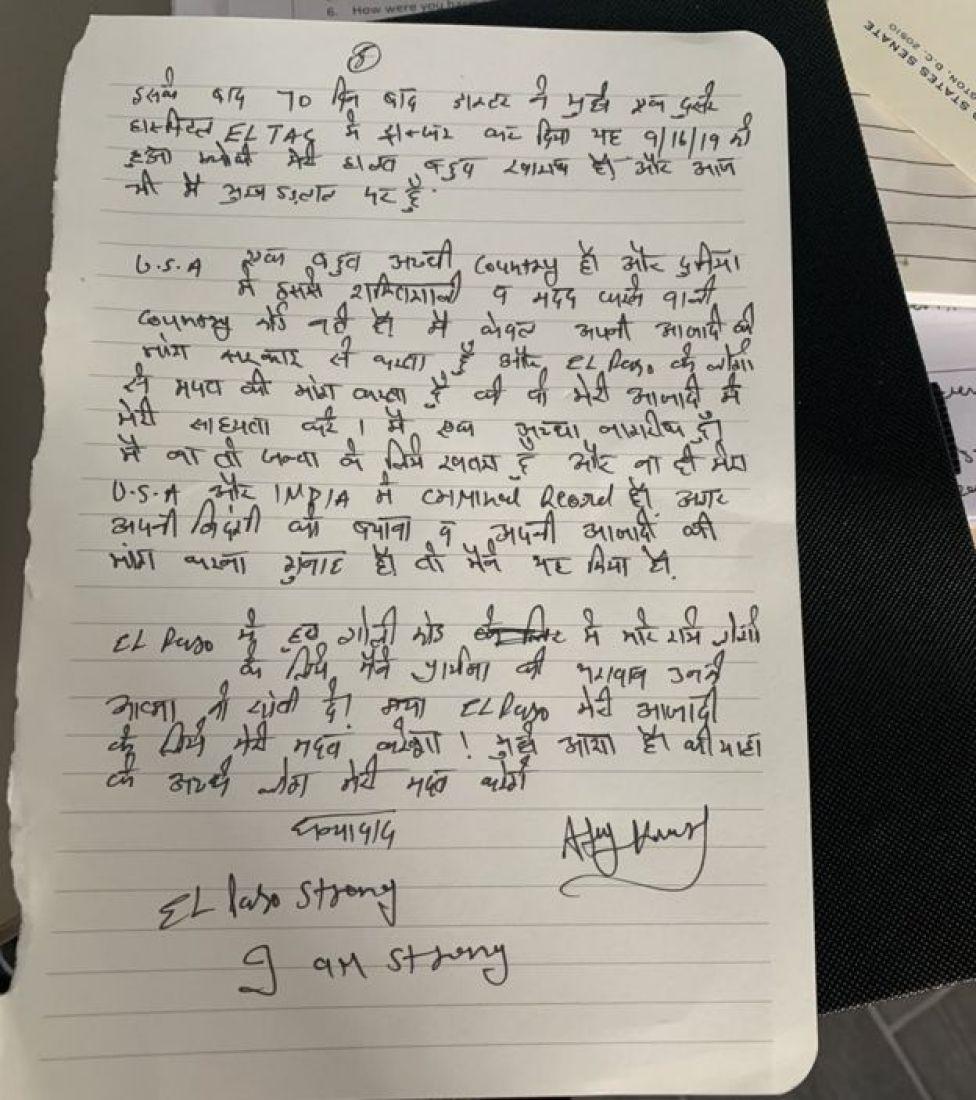 Letter from Ajay Kumar