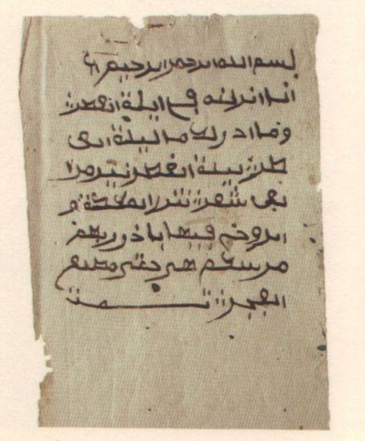 Amuleto confiscado em 1835