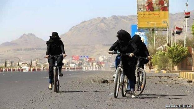 yemeni girls on bikes