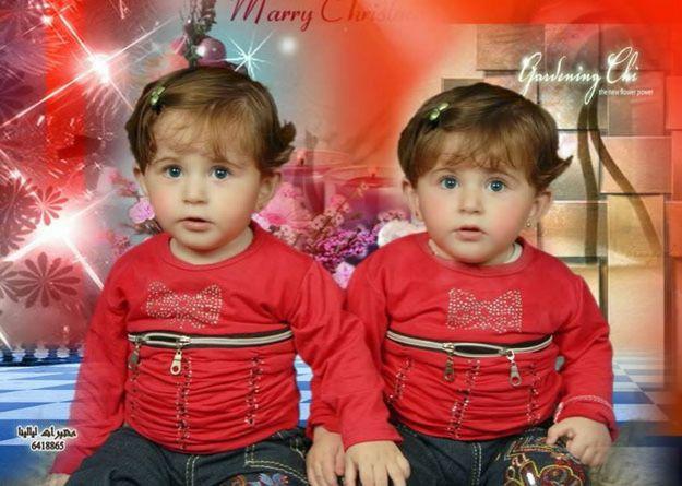 Said's daughters, Deema and Reema