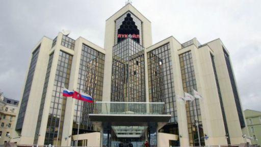 شركة لوك أويل هي ثاني أكبر منتج روسي للنفط.