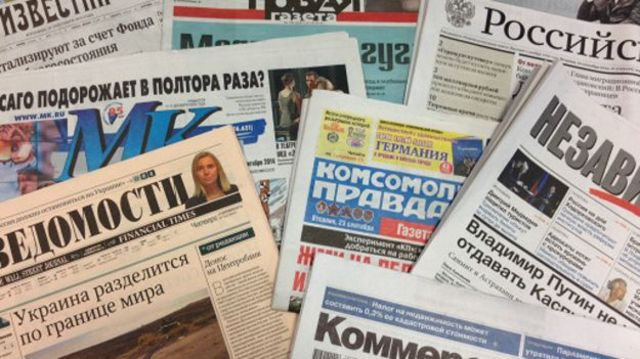 СМИ России: какие газеты читают в Кремле? - BBC News Русская служба