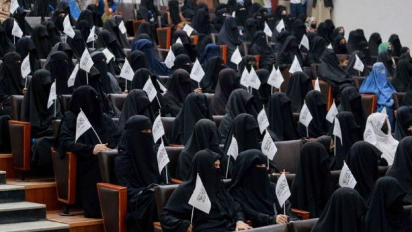 Pro-Taleban students attend rally at Shaheed Rabbani Education University