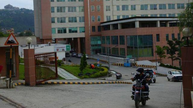 मेडिसिटि अस्पताल