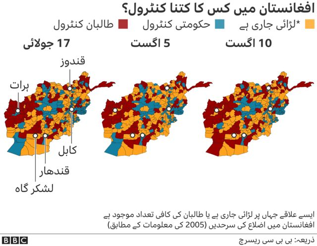 افغانستان کا نقشہ