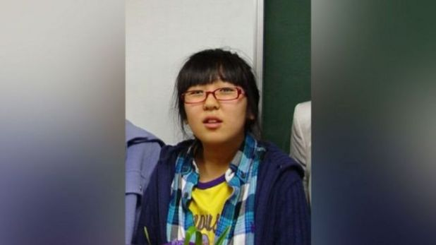 ابنة كيم كيونغ يون، تشاي ني