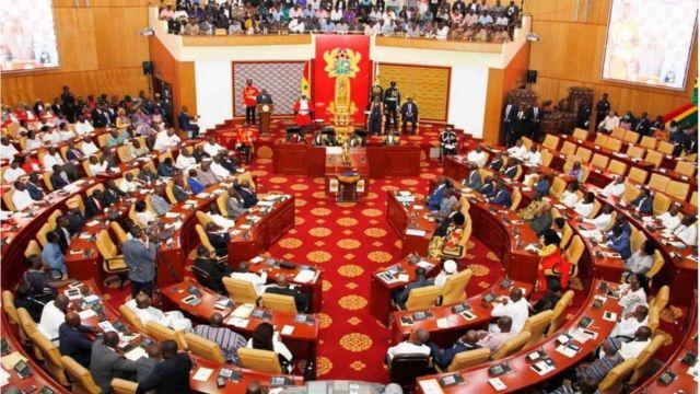 Ghana 2020 elections: See where dem go swear in President-elect Nana Akufo-Addo for im second term - BBC News Pidgin