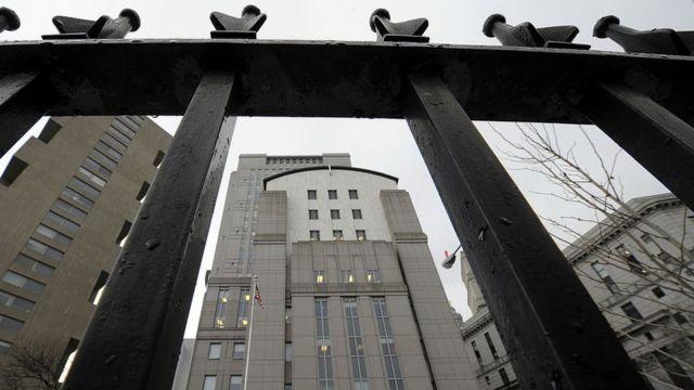 La Corte del Distrito Sur de Nueva York