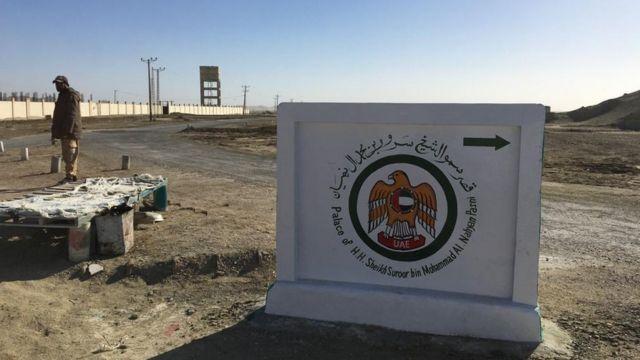 Painting at the entrance to Haji Hanif Palace