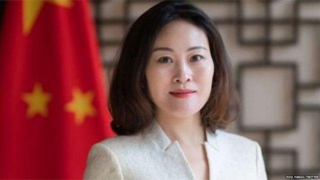 नेपाल में चीन की राजदूत होऊ यांकी