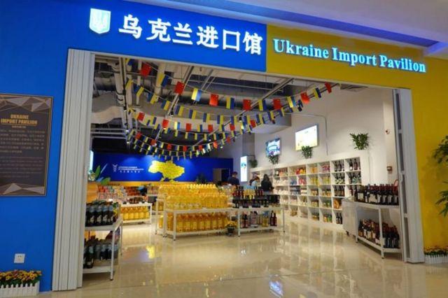 Український павільйон на виставці China International Import Expo у Шанхаї, 2020 рік. Біля входу відвідувачів чекають соняшникова олія та вино