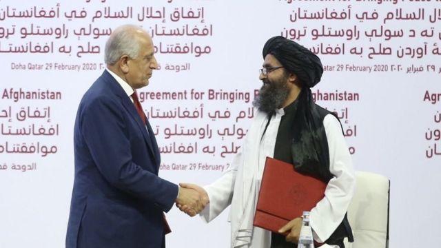 Acuerdo de Doha.