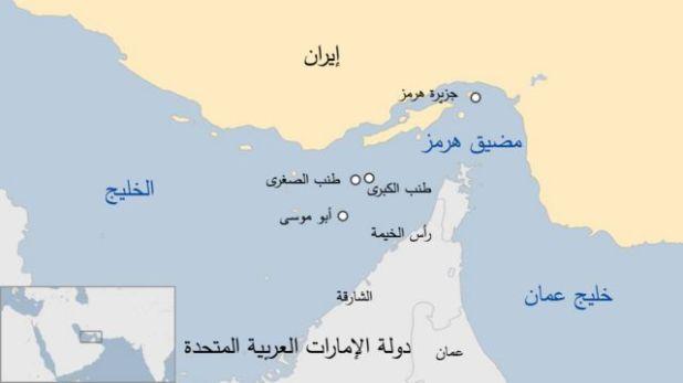 خريطة لموقع الجزر المتنازع عليها في الخليج