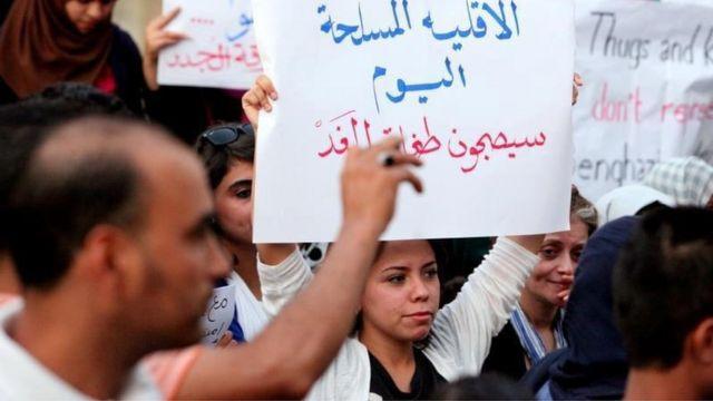 ليبيا في إحدى المظاهرات