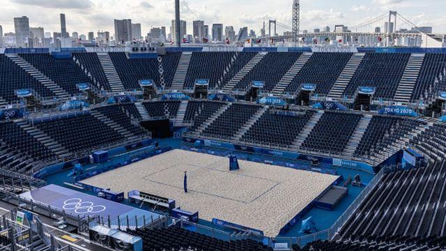 Арена для пляжного волейболу