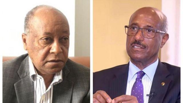 Abbay Tsaayyee fi Ambasadar Siyyum Masfin ajjeeman