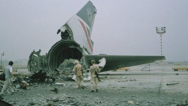 تباہ شدہ جہاز