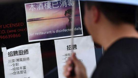 2020年2月14日张贴的海报使游客放心餐厅的清洁政策。