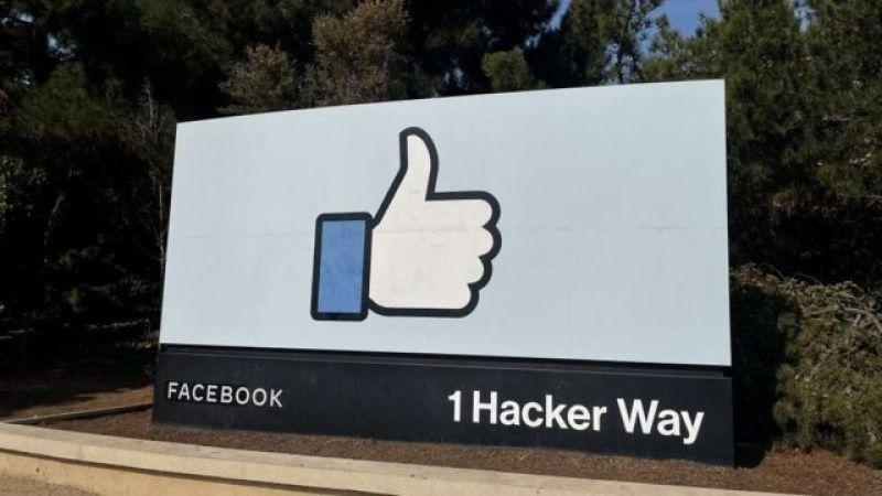 Фейсбук не працює