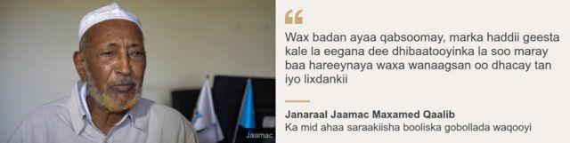 Janaraal Jaamac Qaalib